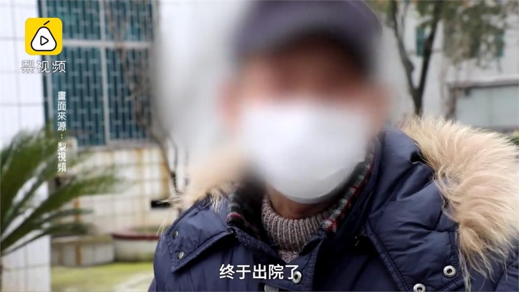 武漢肺炎/湖北通城縣「最後一名患者出院」中國防疫小組:3月有望零新增