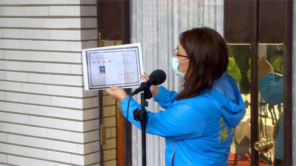 快新聞/金門高粱黨主席告發學歷不實 陳玉珍秀畢業證書反擊笑了出來