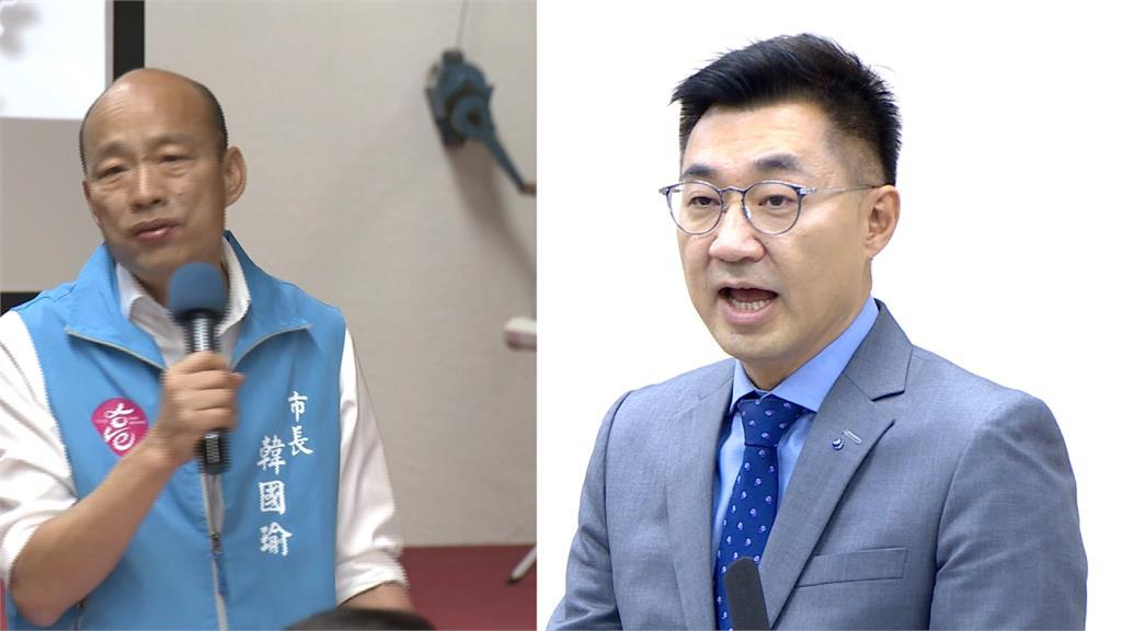 江啟臣首次主持中常會 聚焦韓國瑜市長保衛戰