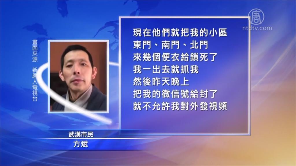 中國公民記者記錄慘況接連被失蹤!武漢發起熄燈抗議北京當局