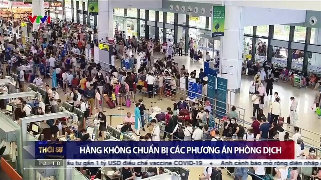零本土確診破功!越南恐報第二波疫情 當局急撤峴港8萬名遊客