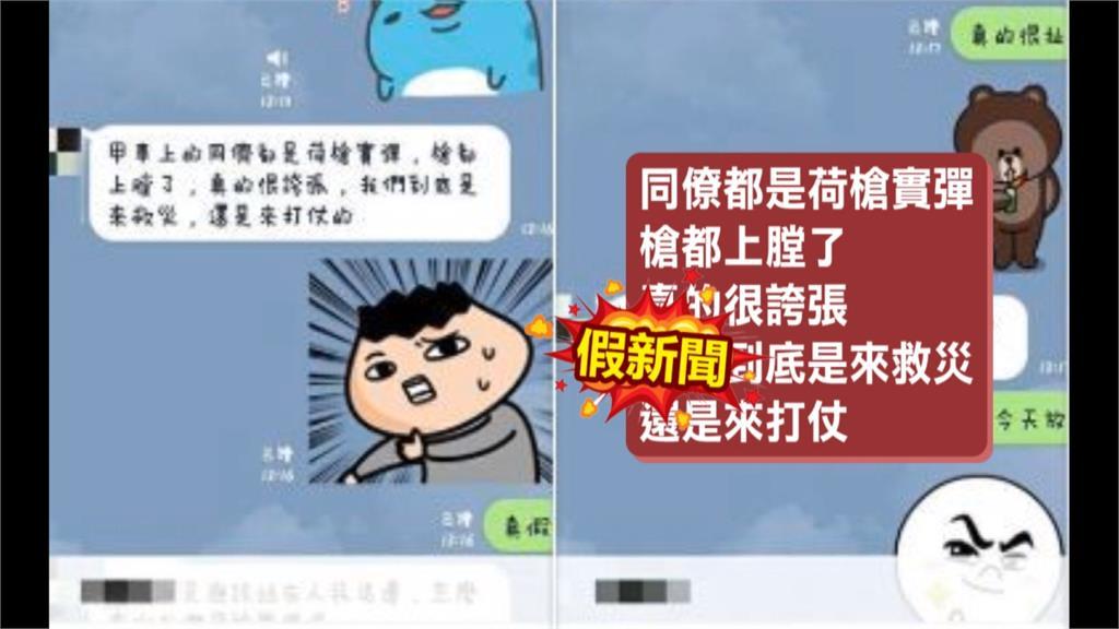 假新聞成「國安危機」 「網軍」擬列入國安法