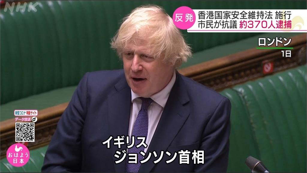 英國擬收留港人 中國駐英大使批干涉內政