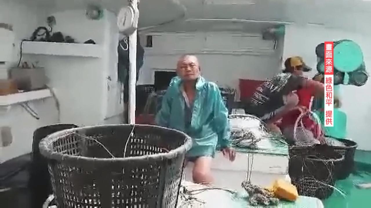 不肖仲介剝削外籍漁工 綠色和平籲抵制