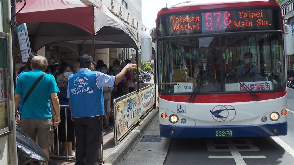 獨家/泰山免費巴士轉型收費不準點 營業首日狀況連連