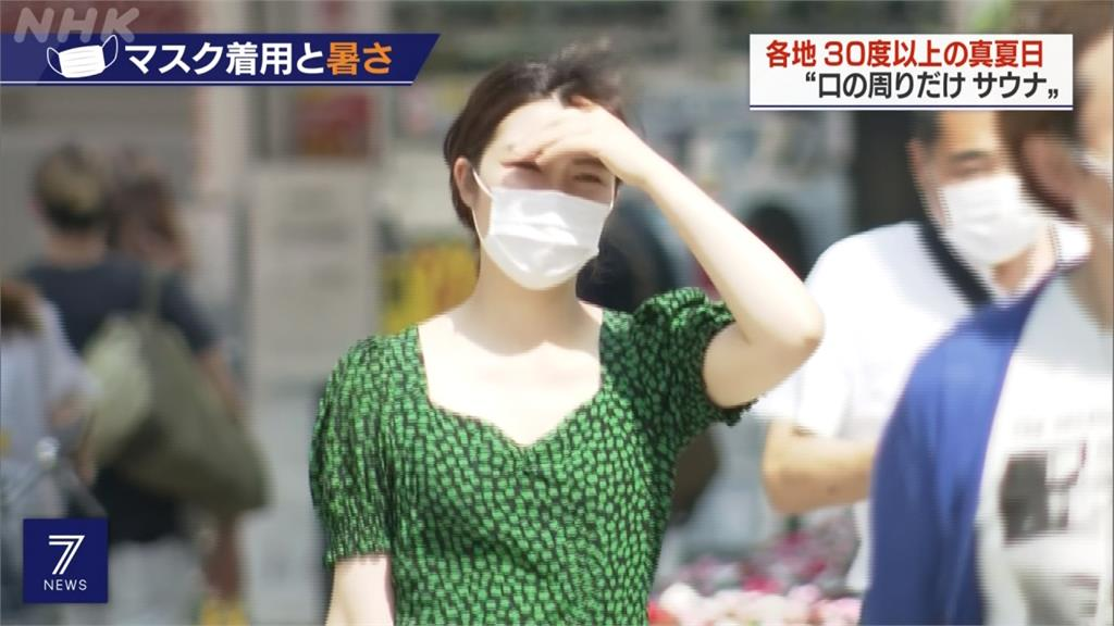 炎夏戴口罩好悶熱 日本厚生勞動省公布防中暑要點
