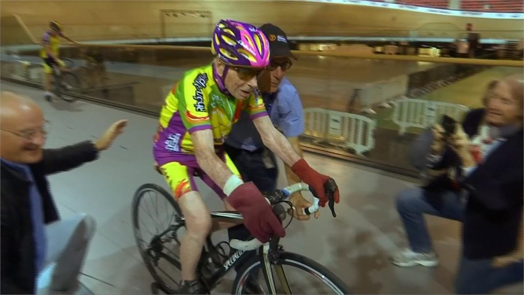 世上最老自行車選手!106歲1小時騎22.5公里