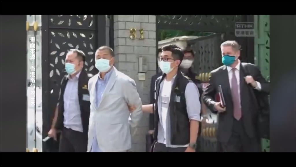 指控「勾結外國勢力」 港警逮捕黎智英和2個兒子