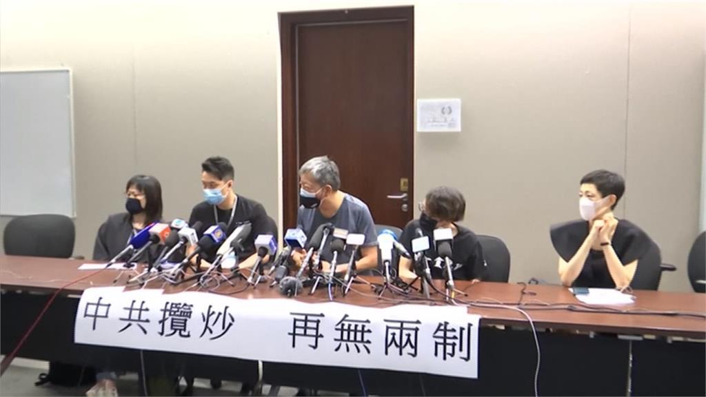 「港版國安法」惹民怨!港民號召今晚快閃抗議