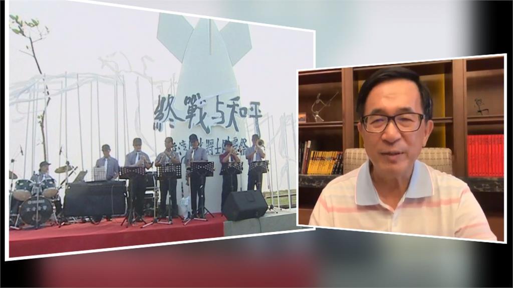 阿扁訪和平紀念公園 憶台獨運動人士許昭榮