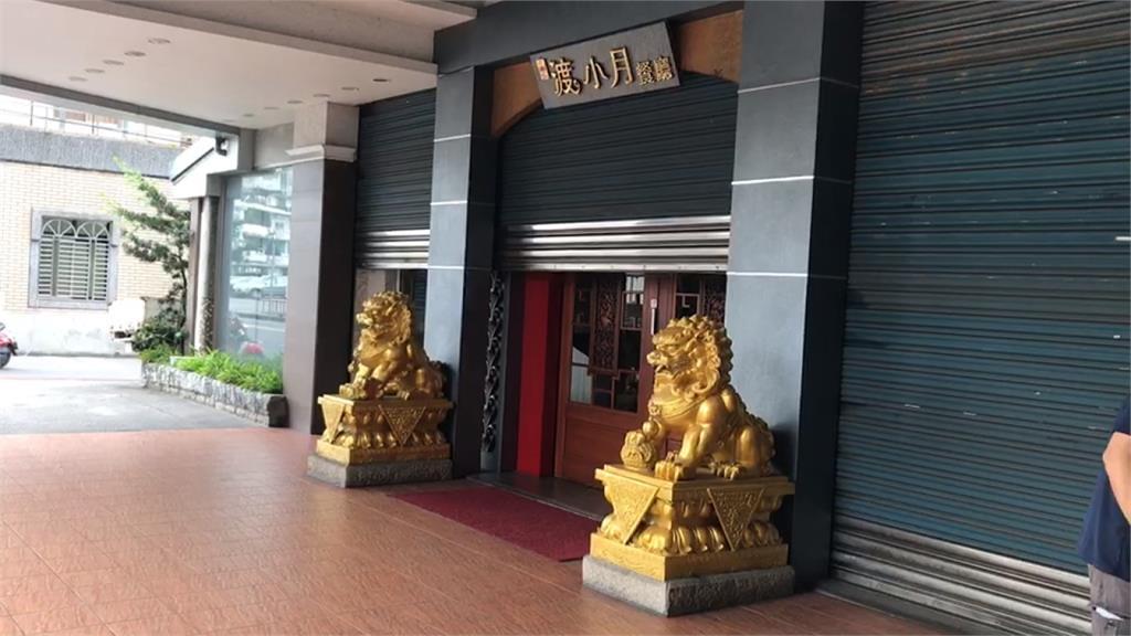 30年老餐廳不敵疫情 羅東「祥瑞渡小月」驚傳停業