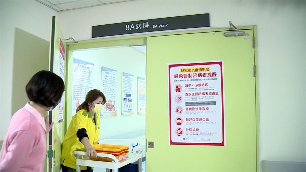 分艙分流二階段篩檢把關!雙和醫院專責病房分三類收治