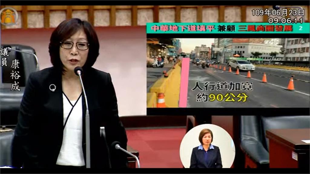 民進黨團兩議員有意角逐高議長 康裕成未登記