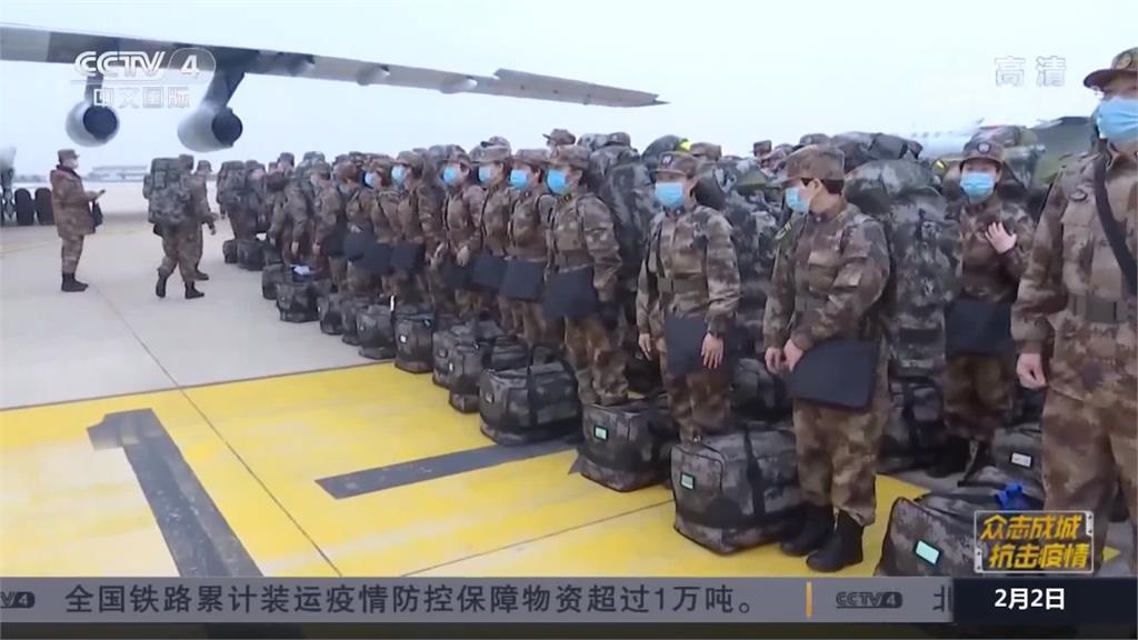 戰機繞台為轉移焦點?傳中國2500解放軍確診遭隔離