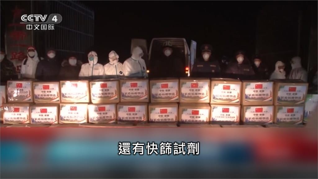 中國快篩試劑超不準 學者批有心操作讓他國確診暴增