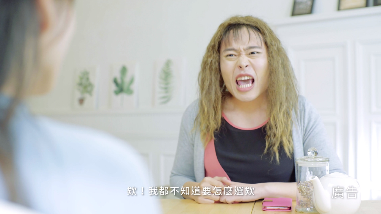 秀娥、任爸教你夏天省電費 三招簡單挑電器