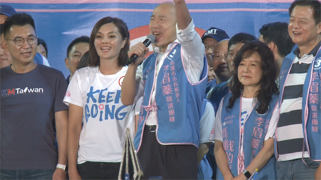 快新聞/韓國瑜戶籍還在高雄林園 里長證實:下午可能會來投票