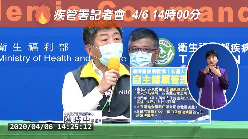 LIVE/指揮中心再次召開記者會 說明疫情與防疫作為