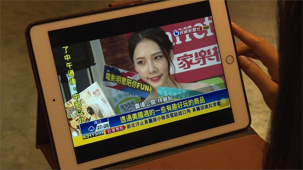 「楓林網」關站效應!合法OTT網站流量增35%