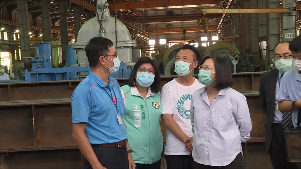 肯定傳統產業對台灣貢獻!蔡英文總統允諾助升級轉型