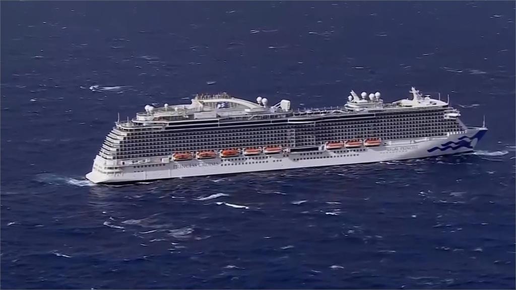 武漢肺炎/至尊公主號今抵奧克蘭港 逾2千乘客需隔離