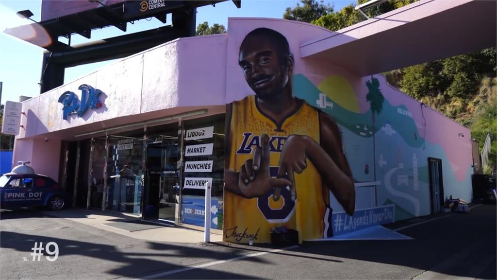 洛杉磯街頭因「非裔之死」混亂!唯Kobe壁畫毫髮無傷