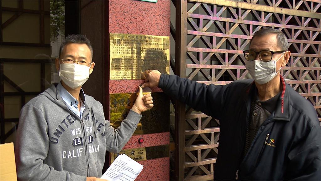 金門高粱黨主席「跨海」到北檢告發 陳玉珍遭疑北大學歷造假