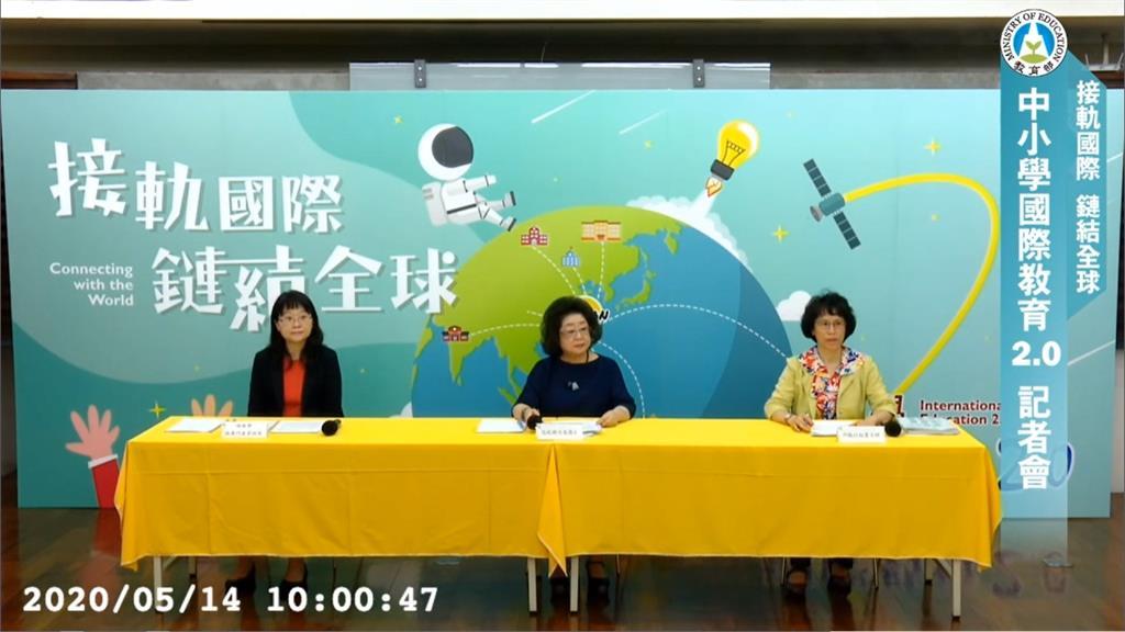 提升素養與國際接軌 教育部推國際教育2.0