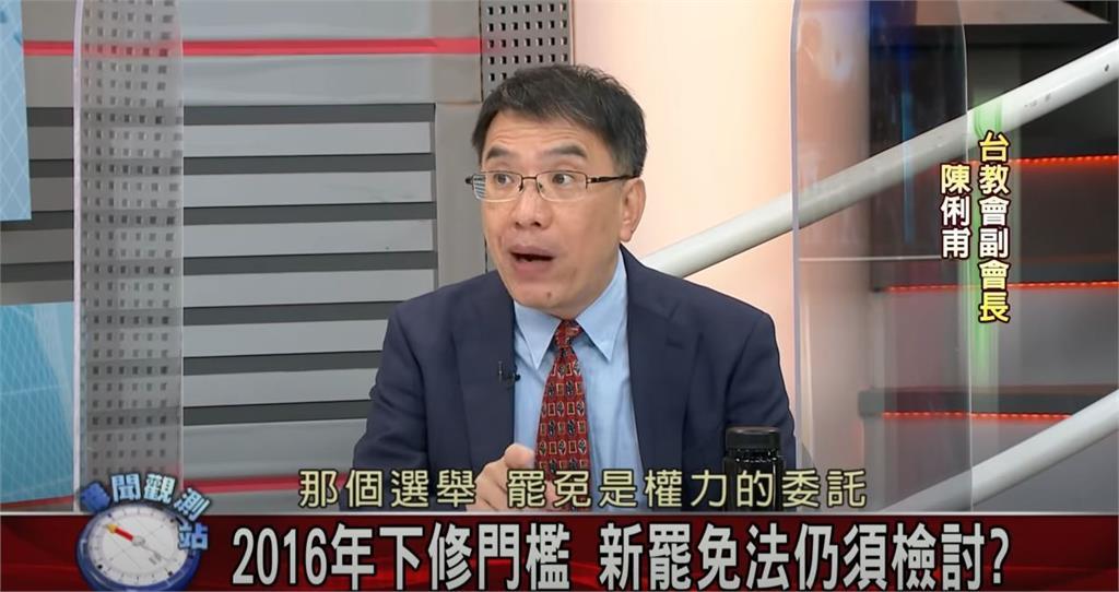 新聞觀測站/6/6民主再立里程碑?回顧台灣罷免史|2020.05