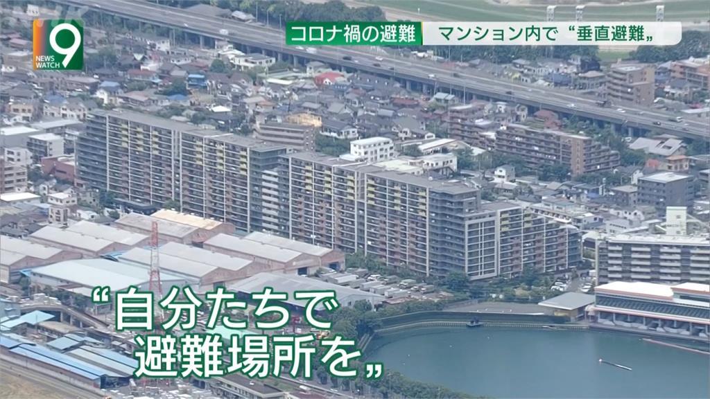 日本進入颱風季 避難所恐無法全面防疫