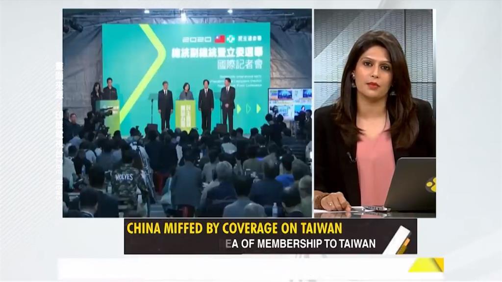 中國恐嚇印度不能報導台灣新聞!印媒罕見發言「批中挺台」