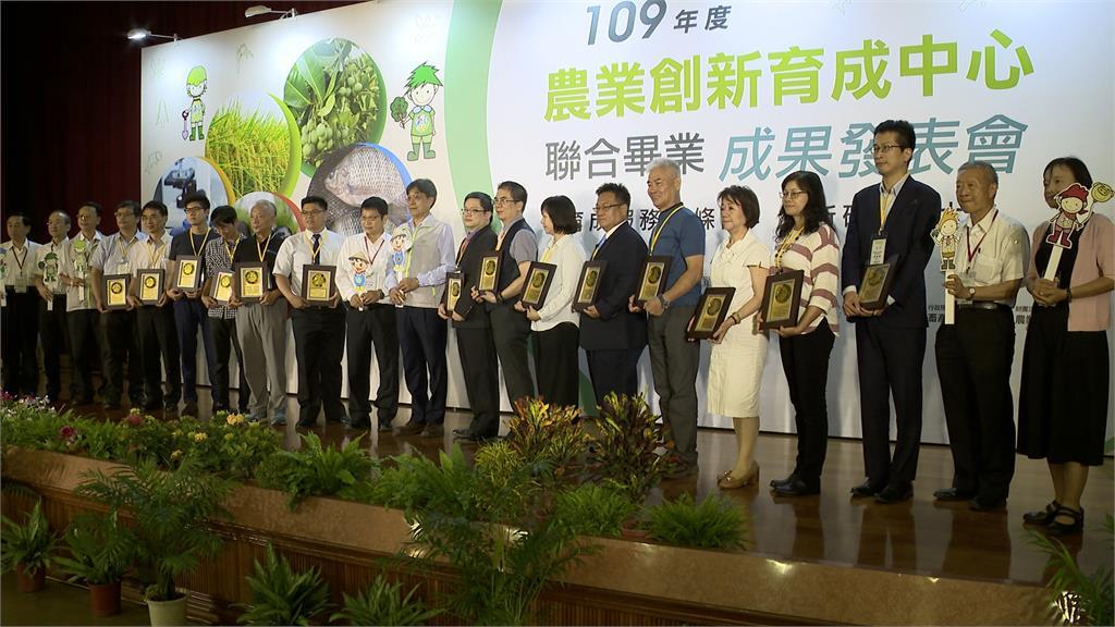 農業創新育成中心 助農企業產品升級