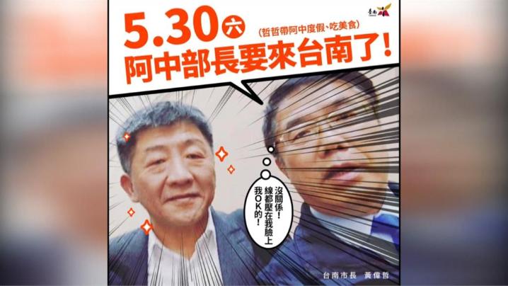 快新聞/各縣市搶邀指揮中心「樂活防疫」 陳時中:時間有限但會盡量安排