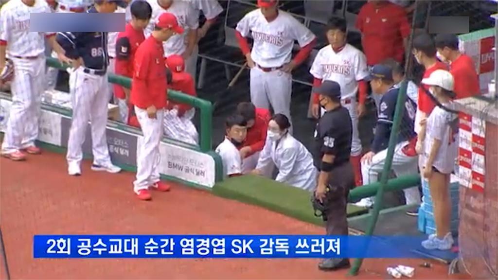 棒球/韓職史上第1次 SK飛龍教頭比賽中昏倒了