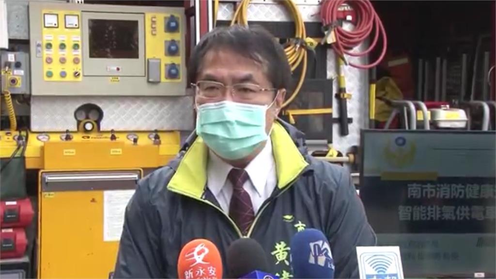 快新闻/台南黑帮内讧酿