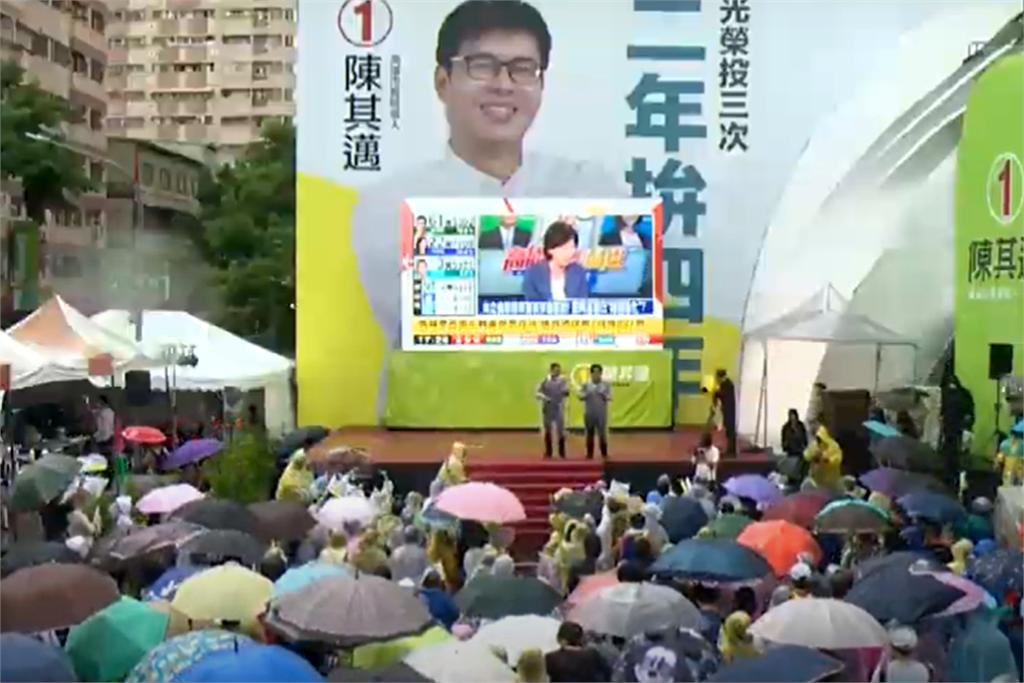 快新聞/陳其邁67萬票當選高雄市長!18:15發表勝選感言