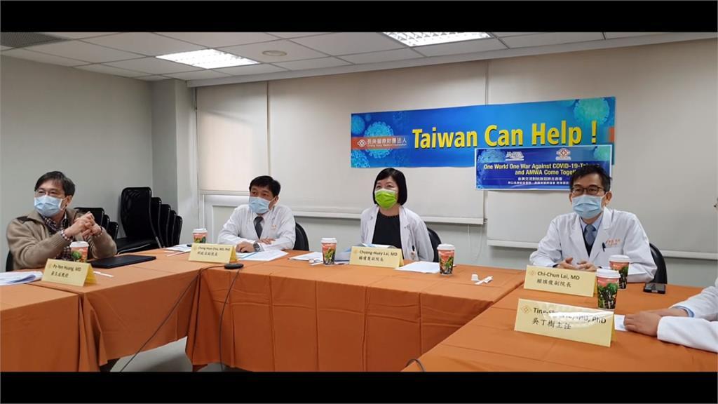 獨/超前部署獲肯定!國際女醫師協會與台灣醫院跨海視訊諮詢