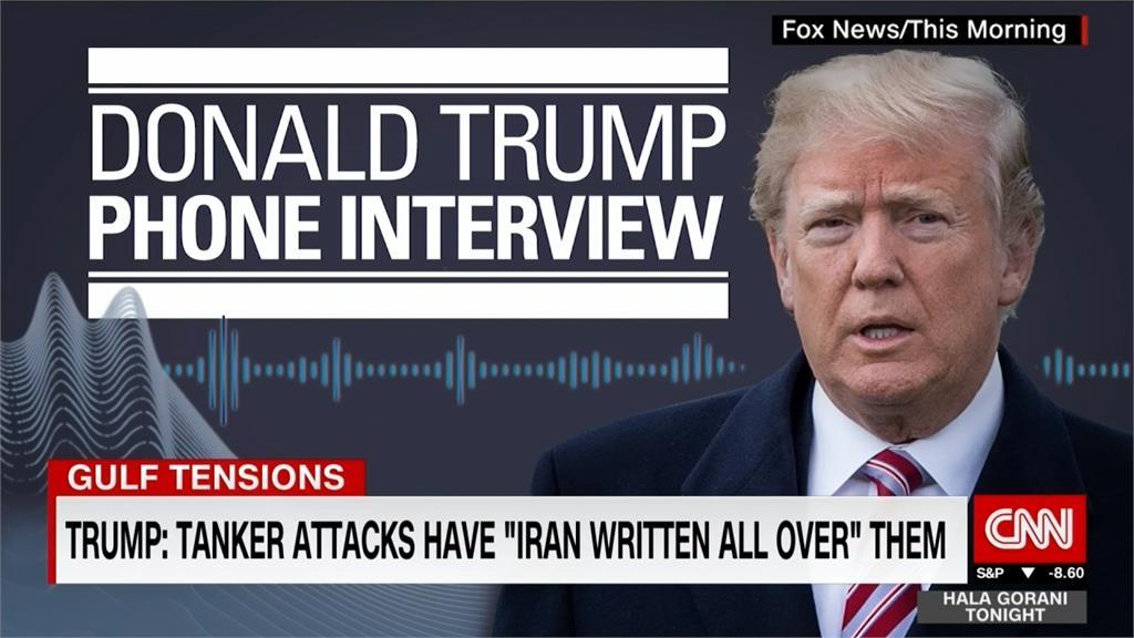 中東兩艘油輪遭攻擊 川普指控伊朗所為