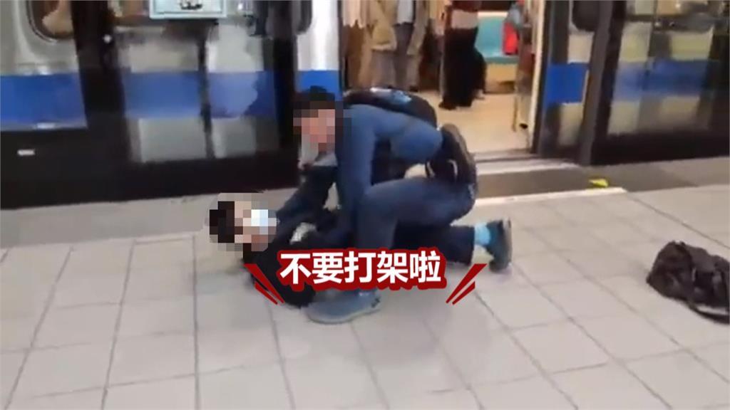捷運「月台變擂台」!2男擦撞糾紛爆全武行