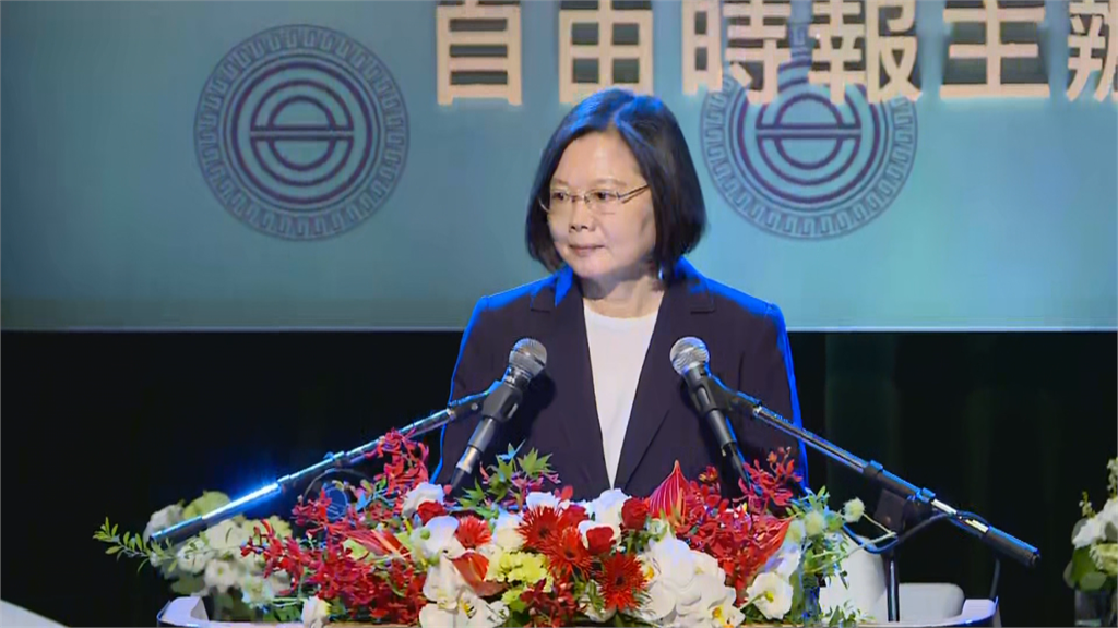 快新聞/李登輝帶領台灣走出威權統治 蔡英文:民主成了國際記住台灣的方式