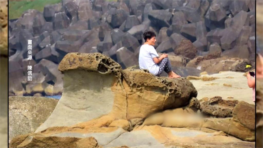 母湯啦!爬上「海豹岩」拍美照 八斗子遊客亂象多