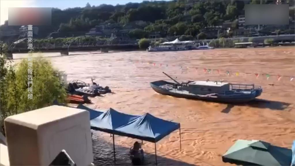 中國黃淮汛情告急 發布最高級洪水紅色警報
