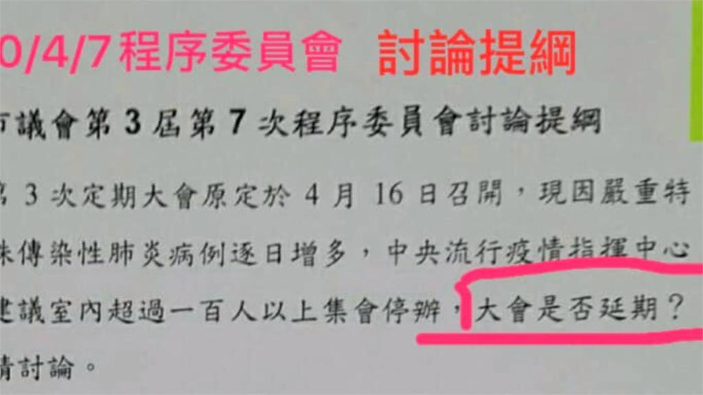 高雄市議會定期會擬延候1個月 綠營議員痛批:反罷韓起手式