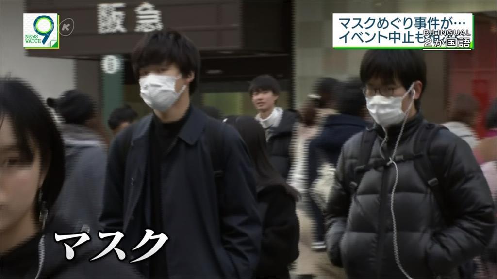 人性比病毒可怕?日本神戶醫院6千片口罩不翼而飛