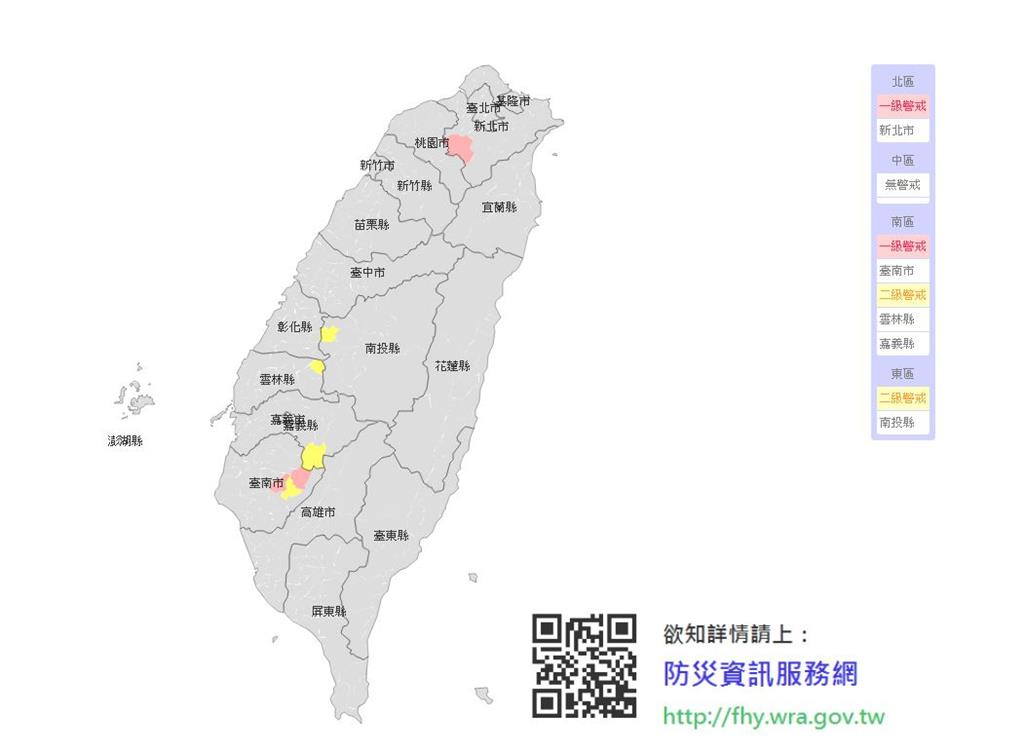 快訊/台南下大雷雨!水利署發布5縣市淹水警戒