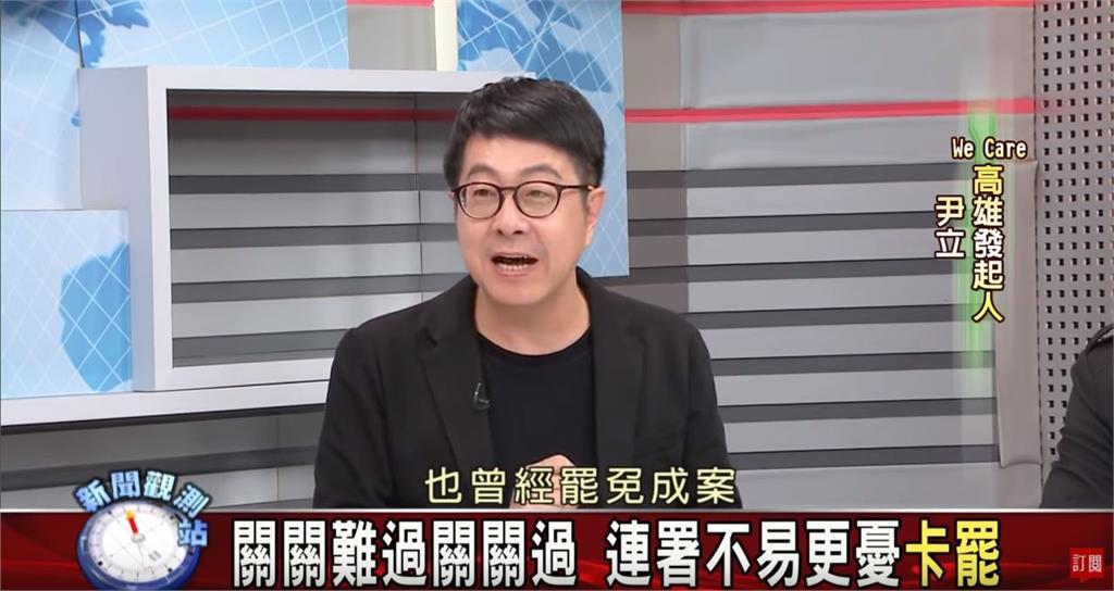 新聞觀測站/「韓戰」爆發!牽動高雄人的關鍵時刻|2020.02