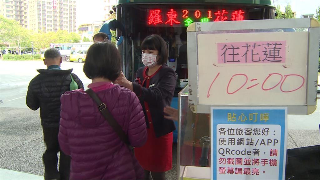 武漢肺炎影響「大眾交通運輸變包車」....宜花客運宣布班次砍半