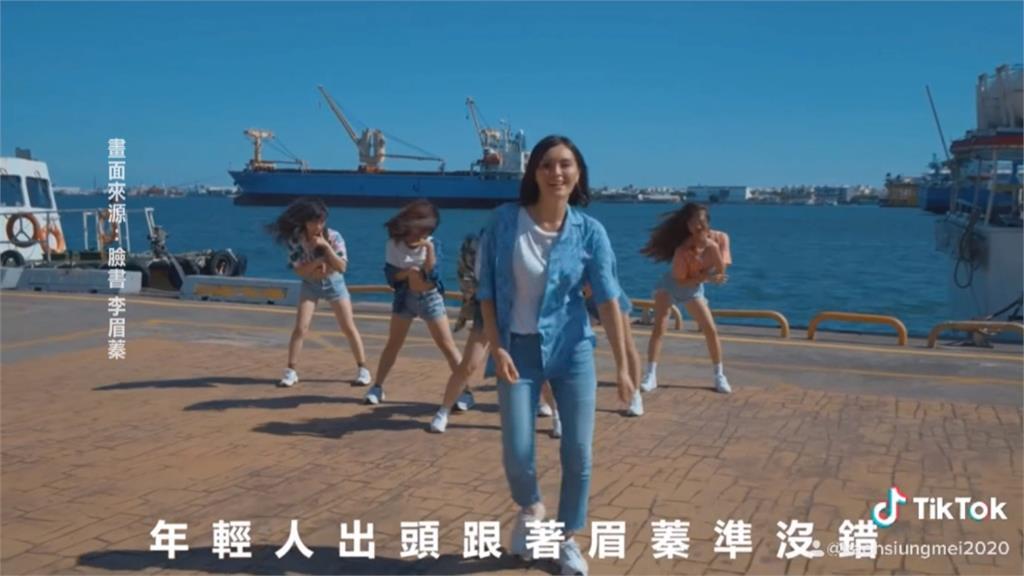 夜線/李眉蓁MV改編周杰倫歌曲 版權惹議緊急下架