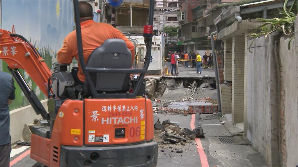 快新聞/永和建築工地外路基塌陷5公尺、百餘居民疏散
