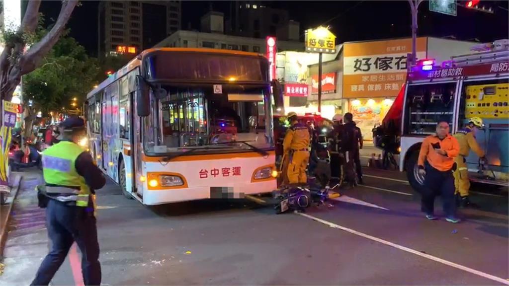 爸媽在家等她吃飯...女騎士停等區遭公車急速輾斃